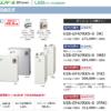 給湯器UIB-EF47RX5-Sの価格